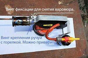 фиксация готовой дым-пушки