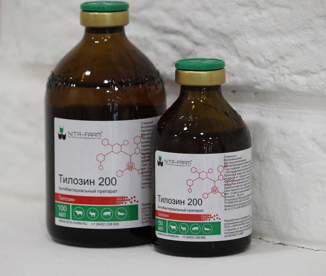 Тилозин 200: инструкция по применению в ветеринарии